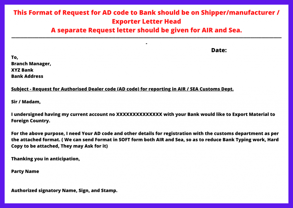 Request bank letter for ad code format image